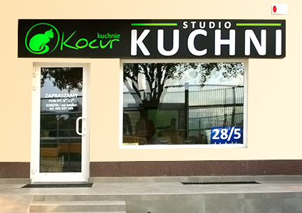 firma Kuchnie Kocur